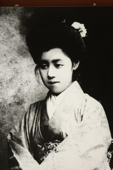 石上露子 - 一般社団法人 露香会